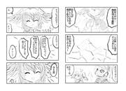 ジャパリ・サウス・コンフリクト(その8)