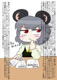 色々とク☆界隈の明日を模索するNYN姉貴