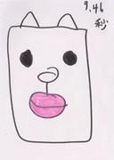 自称タレントが描いた絵2