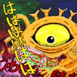 怪物マチコミ~朱の音イメージ~