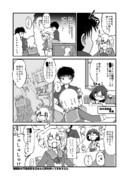 うちの鎮守府 <復刻>2017春イベ編 E4-0.5