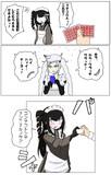 駆逐古姫「メイド喫茶: 40ポイント」