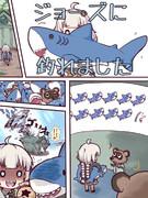 サメあかりinあつ森