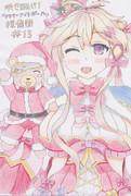 クリスマスオジギソウ(開花)