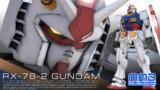 【配布終了】RX-78-2 ガンダム【MMDガンダム】