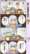 ミリシタ四コマ『真くん妖精になる』