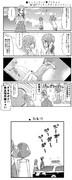 ●ヒーリングっど♥プリキュア第9話「プリキュアネットリテラシー」