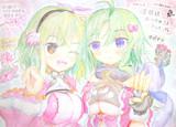 【探偵団#13】サボテン&シャコバサボテン