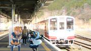 釜石駅で待ち合わせ