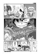 うちの鎮守府 <復刻>2017春イベ編 E4-3
