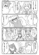 プリコネMTG部③