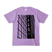 Tシャツ ライトパープル S-Building