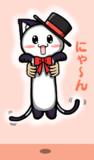 ポジティブ猫ヤミー君  「伸びる猫」