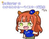 新シリーズ(*^◯^*)
