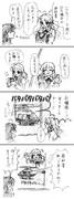 4コマ漫画「とあるお嬢様の忘れ物」