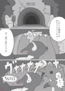エンペラーじゃないペンギン3 トンネル