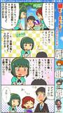 ミリシタ四コマ『超ビーチバレー ~超全国大会編」~』