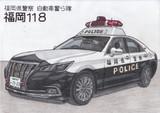 福岡県警 自動車警ら隊「福岡118」