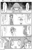 ●ヒーリングっど♥プリキュア第9話「うっかりひなたちゃん」