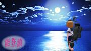 朧月を見上げる