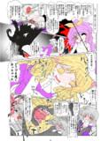 【東方漫画】鳥かごサグメ合同【全公開】2/4