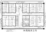 駆逐艦寮2F(吹雪型、綾波型、暁型、初春型、白露型)