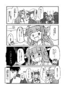 うちの鎮守府 <復刻>2017春イベ編 E4-6