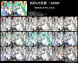 特定の色以外モノクロ化Ver.1.1