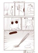むっぽちゃんの憂鬱169