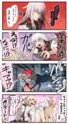 きょうのわんこ【サンプル4】