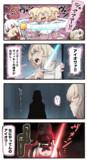 暗黒面【サンプル5】