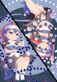 藍色の愁夢・紺色の狂夢