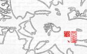 「桜のある風景 06」※線画・おむ08890