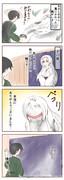 【小ネタ】鶴の恩返し?