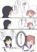 不用心(ワンドロ)