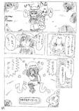 Twitterお題漫画「かっこいいかばんちゃん/セルリアン/戦闘」