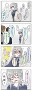 メガネ吸血鬼ちゃん 大学初日