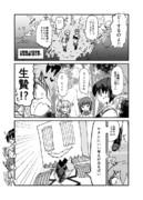 うちの鎮守府 <復刻>2017春イベ編 E4-7