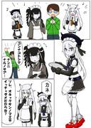駆逐古姫「メイド喫茶: 60ポイント」