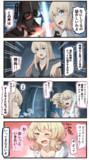 寮長の苦情【サンプル7】