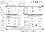 駆逐艦寮3F(朝潮型、秋月型、神風型、睦月型)