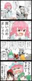 【四コマ】緊急事態時にコンビーフを買い占める幽々子の4コマ