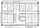駆逐艦寮4F(陽炎型、夕雲型、島風型)