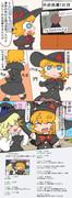 めぐゆひ漫画其の5「外出自粛」