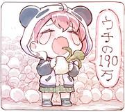 カブ価141ベル→38ベル