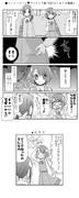●ヒーリングっど♥プリキュア第10話「はじめての電車」