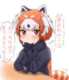 ジト目レッパンちゃん