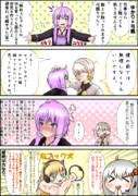 「ゆかり×弓鶴」の世界線
