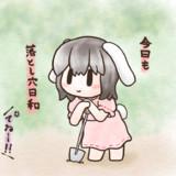 てゐちゃん