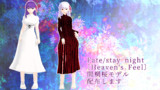 【Fate/MMD】間桐桜配布します